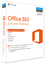 6GQ-00084 Office 365 для дома (Электронная лицензия на 1 год)
